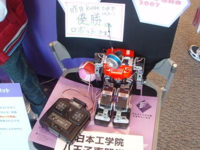 KONDO CUPで優勝したロボット