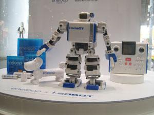 アムラックスに展示されていたアイソボット