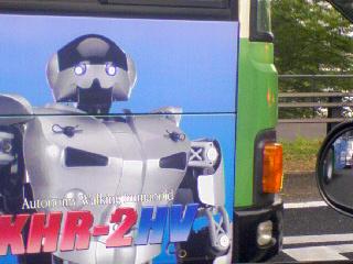 KHR−2HVバスを車の中から激写!