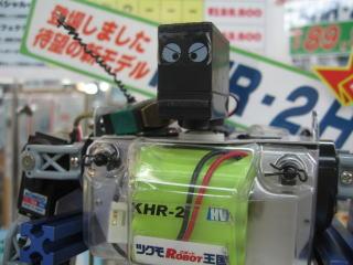 二足歩行ロボット『KHR−2HV』が王様のブランチに登場!